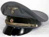 Very rare early Propaganda Ministry officer's visor hat