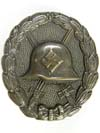 Spanish Civil War Wound Badge in Silver. Solid back