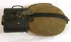 German Army canteen