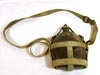 Imperial Japanese Army issue canteen