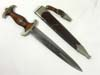 Early SA dagger by August Bickel, STEINBACH-HALLENSBERG with hanger
