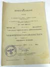 Award document to named to Waffen SS Standartenfuhrer Rudolf Hansen