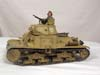 King & Country Carro Armato M13/40, German version Italian tank