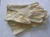 Very rare Type I white standard bearer dress gloves